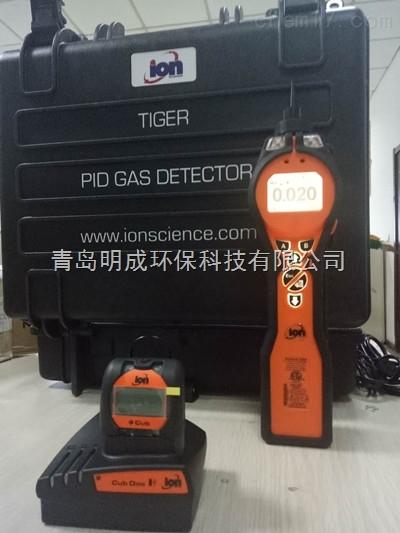 多种功能英国离子PCT-LB-00基本型VOC检测仪