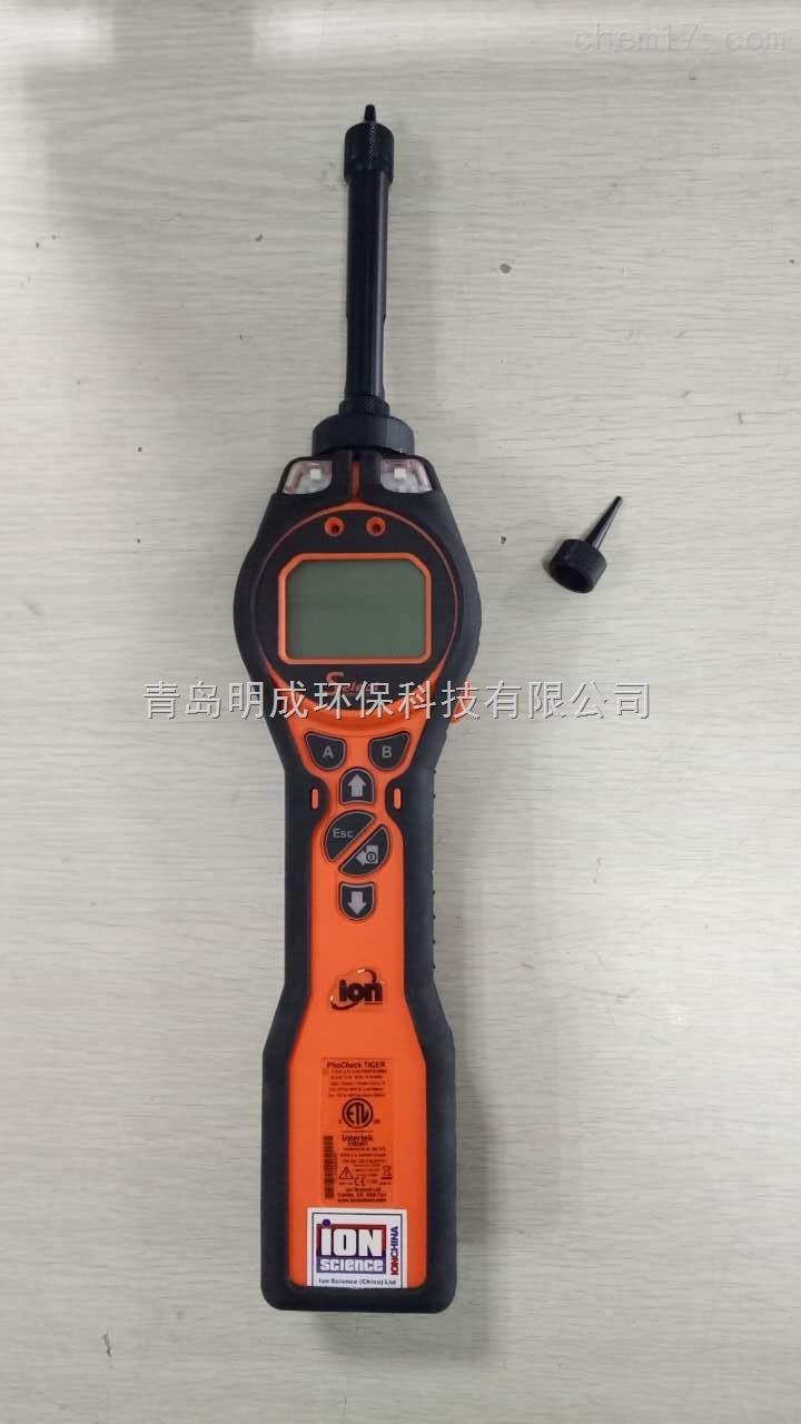 原装进口英离子PCT-LB-00基本型VOC检测仪