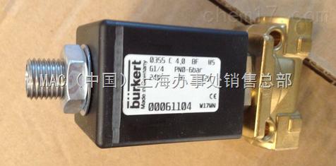 德国BURKERT电磁阀ID:00125653