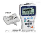 采集仪LR5051转换器LR5091 LR5092-20日置