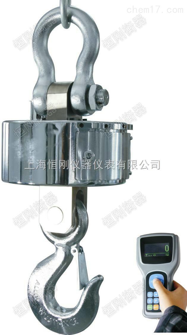 防磁原裝電子吊秤,原裝防磁電子的吊秤