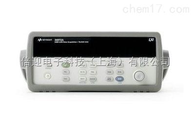 34972A LXI 数据采集/数据记录仪