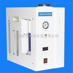 QCN-300高纯氮气发生器