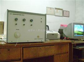 XJK化学成份快速分析仪