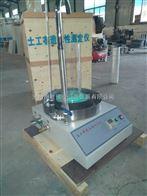 YT020自動型土工布透水性試驗儀