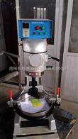乳化瀝青稀漿封層混合料濕輪磨耗試驗儀價格