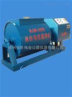 HJW-60(偉業牌)單臥軸混凝土攪拌機使用說明 雙臥軸混凝土攪拌機*
