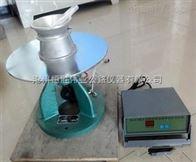 NLD-3水泥膠砂跳桌水泥膠砂流動度試驗機恒勝偉業