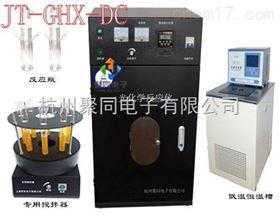 哈尔滨光化学反应器JT-GHX-DC跑量销售