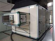 ZJLF120上海众有ZJLF120风冷净化型直膨式空调机组