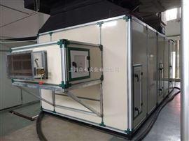 ZJLF120上海眾有ZJLF120風冷凈化型直膨式空調機組