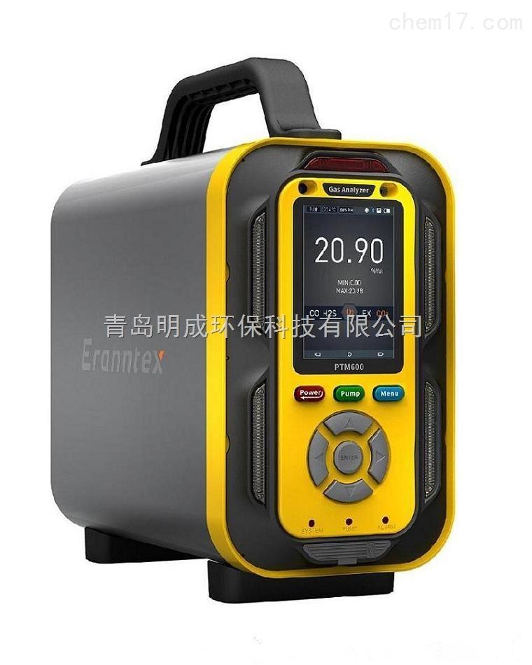 泵吸式青岛明成MC-800多气体分析仪