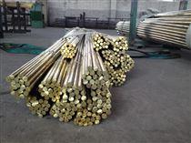 茂名黄铜棒价格,H59,六角生产厂家