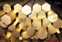 双鸭山黄铜棒价格,H59,六角生产厂家