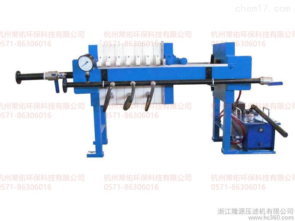 x400 小型压滤机-板框机-化工污泥脱水机