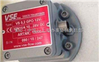 德国VSE齿轮流量计VSE0.2/16GPO12V-32W15/4