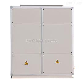 HDD10實驗室空調系列產品