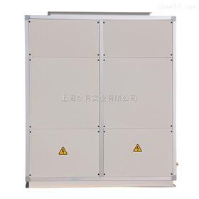 HDF9N低温实验室空调系列产品