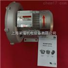 2QB710-SAA11供应单相高压风机