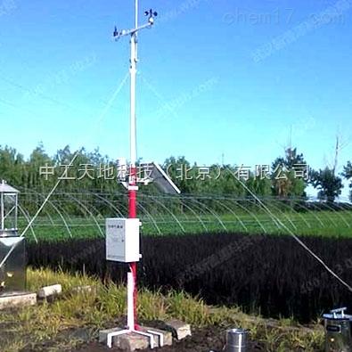 农田小型气象站