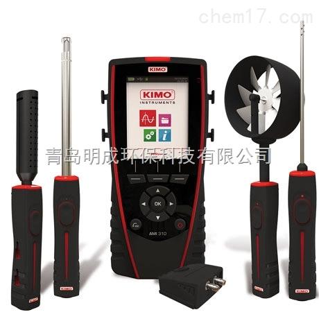 便携式法凯茂AMI 310多功能测量仪