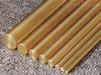 阳泉黄铜棒价格,H59,六角生产厂家