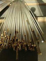苏州黄铜棒价格,H59,六角生产厂家