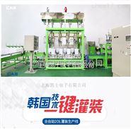 25Kg自动灌装机