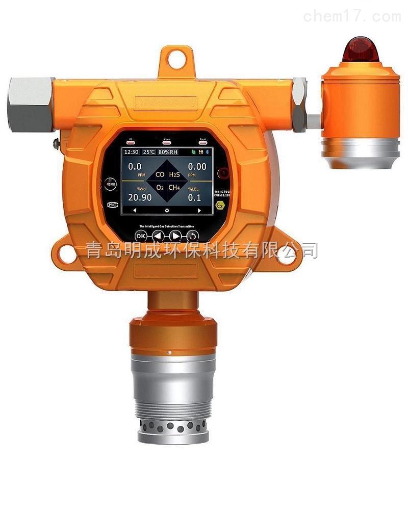 青岛明成MC-GD6X固定式多气体探测器检测仪