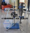 渣球含量测定仪-玻璃棉
