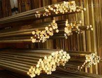 嘉兴黄铜棒价格,H59,六角生产厂家
