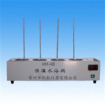 HH-4D4孔单列数显恒温水浴锅