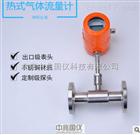 GY-GMFM-DN50防爆型管道热式气体质量流量计