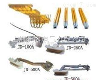 北京特价供应滑触线集电器