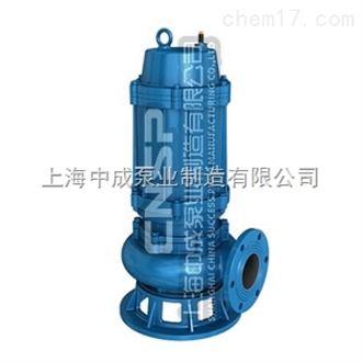 QW25-8-15-1.1潜水排污泵_潜水污水泵_QW潜污泵
