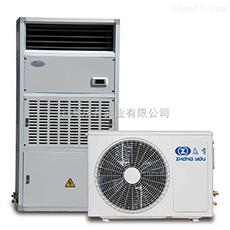 试验室HDDF9风冷低湿型恒温恒湿空调机