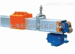 HXPnR-C单极组合式滑触线 滑线导轨