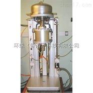 全自动高速多样品测试热重分析仪