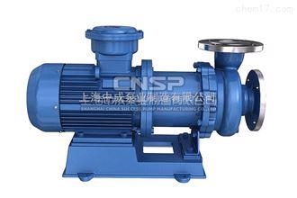 CQB32-20-125CQB型不锈钢磁力泵