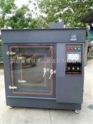 二氧化硫腐蚀试验箱技术规格要求