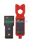 优利德UT255B/UT255A高压钳形电流表