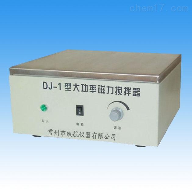 凯航大功率磁力搅拌器