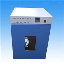 DHP-360凯航电热恒温培养箱