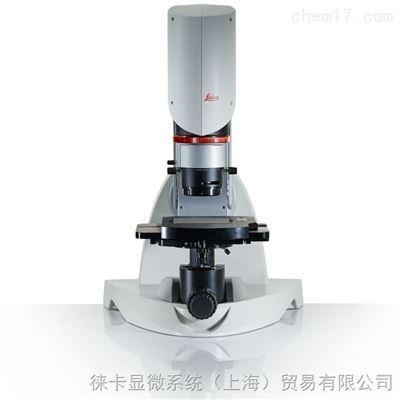 德国徕卡体视显微镜DVM6