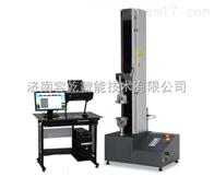 DLS-02材料拉伸强度测试仪