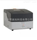 EDX-GP型能量色散型X射线荧光分析装置
