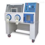 不锈钢YQX-II系列厌氧培养箱手套箱厂家供应