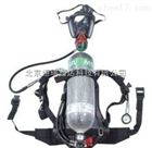 北京正压空气呼吸器