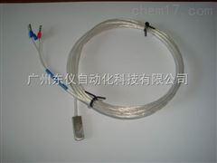 DZP/P温度传感器