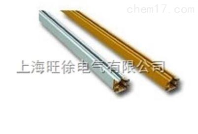 DDG型管式多极安全滑触线